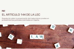 Artículo 144 de la LEC